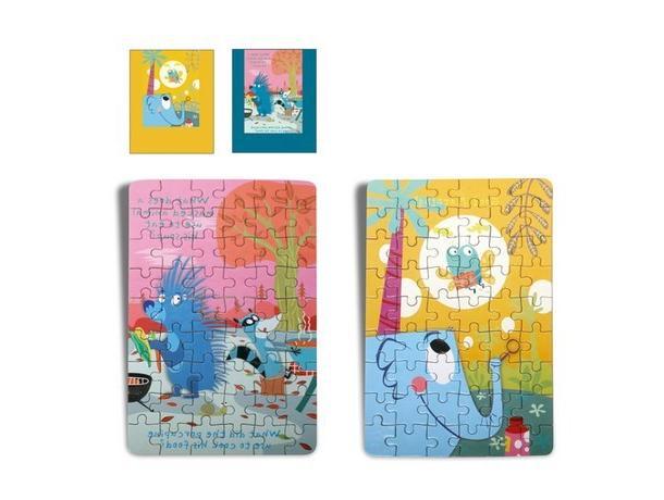 puzzle personalizado para niños
