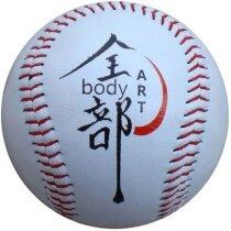 Pelota de béisbol de cuero o cuero sintético personalizada