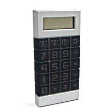 Calculadora con números grandes negra