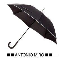 Paraguas Royal marca Antonio Miró para personalizar con logo de empresa