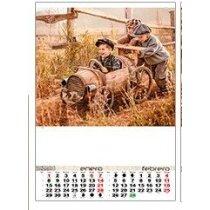 Calendario de pared estandar con faldilla bimensual personalizados