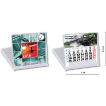 Calendario sobremesa CD mini